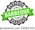 barbeque stamp. sign. seal 29082343