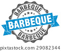 barbeque stamp. sign. seal 29082344