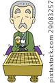 shogi, grandfather, male 29083257