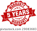 5 years warranty stamp. sign. seal 29083683