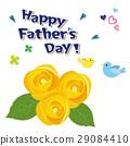 父亲节 玫瑰 玫瑰花 29084410