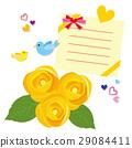 父亲节 玫瑰 玫瑰花 29084411