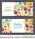 easter, vector, rabbit 29084669
