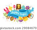 easter, vector, rabbit 29084670