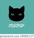 Cat Logo 29085127