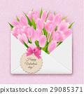 Valentines day Day 29085371