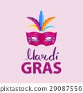Mardi Gras. Advertisement Poster Illustration 29087556