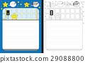 Preschool worksheet 29088800