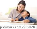 그림책을 읽는 부모와 자식 29090283