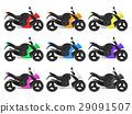 รถจักรยานยนต์ 29091507