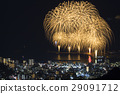 煙花和夜景 29091712