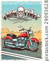 Hand-drawn vintage motorcycle on the grunge 29093628