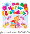 Template for Happy Birthday greeting card. 29094309