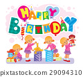 Template for Happy Birthday greeting card. 29094310