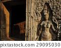 Apsara Statue at Bayon Temple (Angkor, Cambodia) 29095030