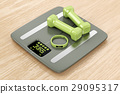 Smart fitness devices 29095317