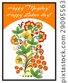 Floral ornament in Hohloma style. Russian folklore 29095563