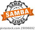 samba stamp. sign. seal 29096692