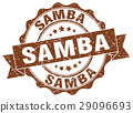 samba stamp. sign. seal 29096693