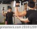 운동, 연습, 트레이닝 29101209