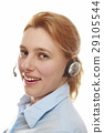 communicate 29105544