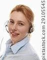 consult 29105545