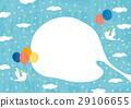 鳥兒 鳥 小鳥 29106655