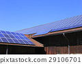 photovoltaic roof 29106701