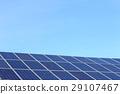 solar roof 29107467