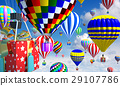 balloon, balloons, colorful 29107786