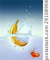 Banana splashing into clear water. 29108968