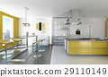 Modern white and yellow kitchen. 29110149