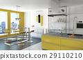 Modern yellow kitchen. 29110210