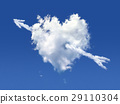 blue, cloud, fluffy 29110304