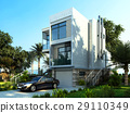 Modern building exterior with garden and trees. 29110349