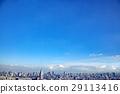 在东京的风景 29113416