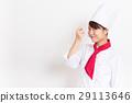 맛보기, 간보기, 맛 보다 29113646