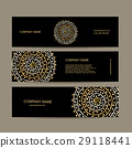 banner, vector, design 29118441