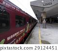สถานี Ruiyu 29124451
