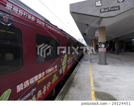 台湾 台北 亚洲 29124451