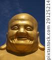 ไต้หวัน,ทวีปเอเชีย,เอเชีย 29125214