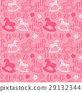 Seamless pattern with toys - horses and stars. 29132344