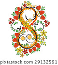 Floral ornament in Hohloma style. Russian folklore 29132591