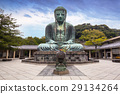 Monumental statue of the Great Buddha in Kamakura 29134264
