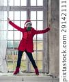 Christmas muffle 29142111