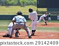 棒球 游戏 回合 29142409