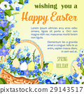 Easter egg poster paschal greeting vector template 29143517