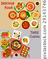 Salad, snack and soup dishes icon for food design 29143746