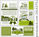 Vector templates Earth Day nature protection event 29143751