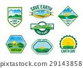 Save Earth vector nature ecology badges set 29143858